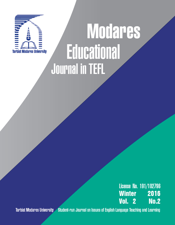 modares educational